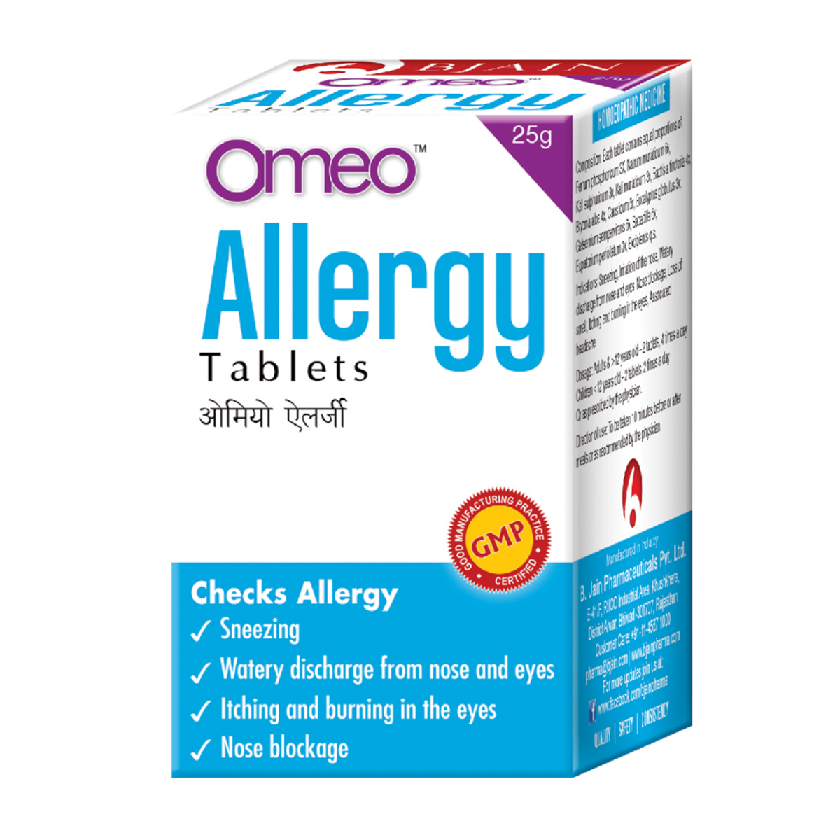 Omeo Allergy Tablets