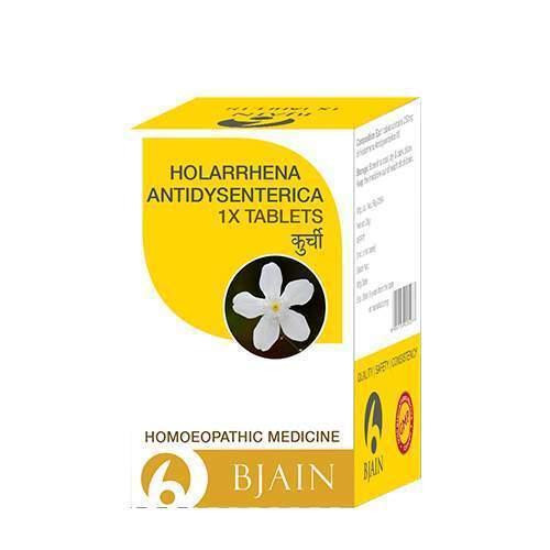 Holarrhena Antidysenterica 1X Tablets (Kurchi)