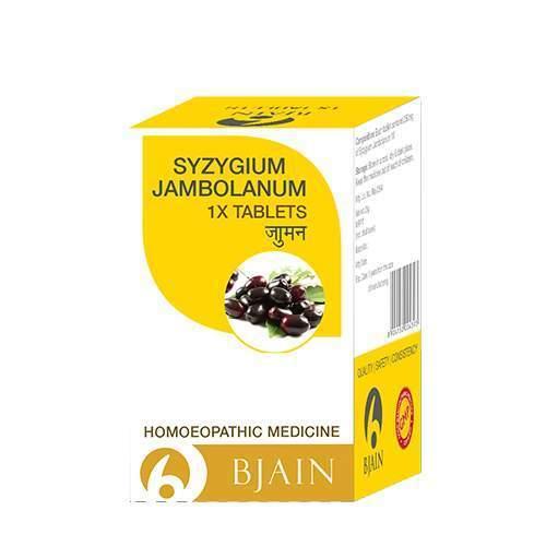 Syzygium Jambolanum 1X Tablets